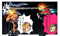 金沢独立戦線 第十三話