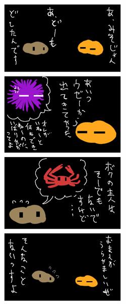 インナー・レジスタンス