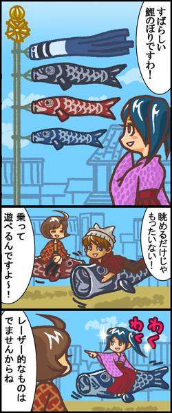 大江戸・大商店と長屋★4