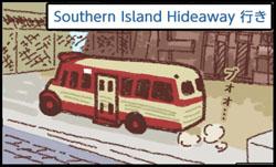 Southern Island Hideaway ★ 1