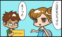 つぃんず ♪ パーラー °☆.。2