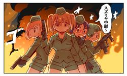 金沢独立戦線 第十九話