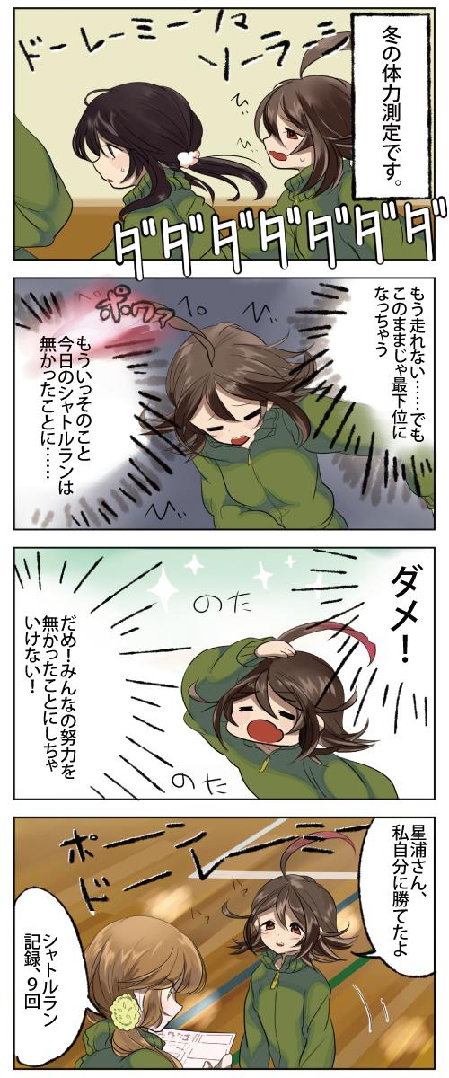 光線花火ちゃん4