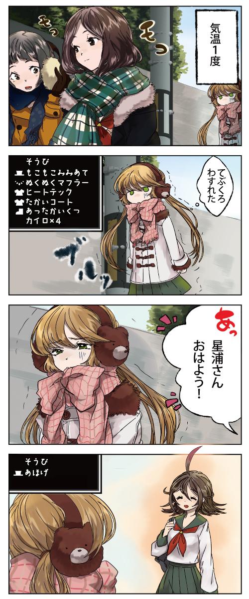 光線花火ちゃん5