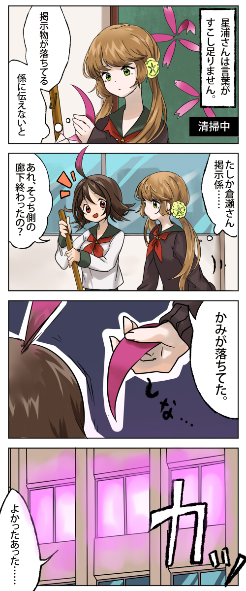 光線花火ちゃん7