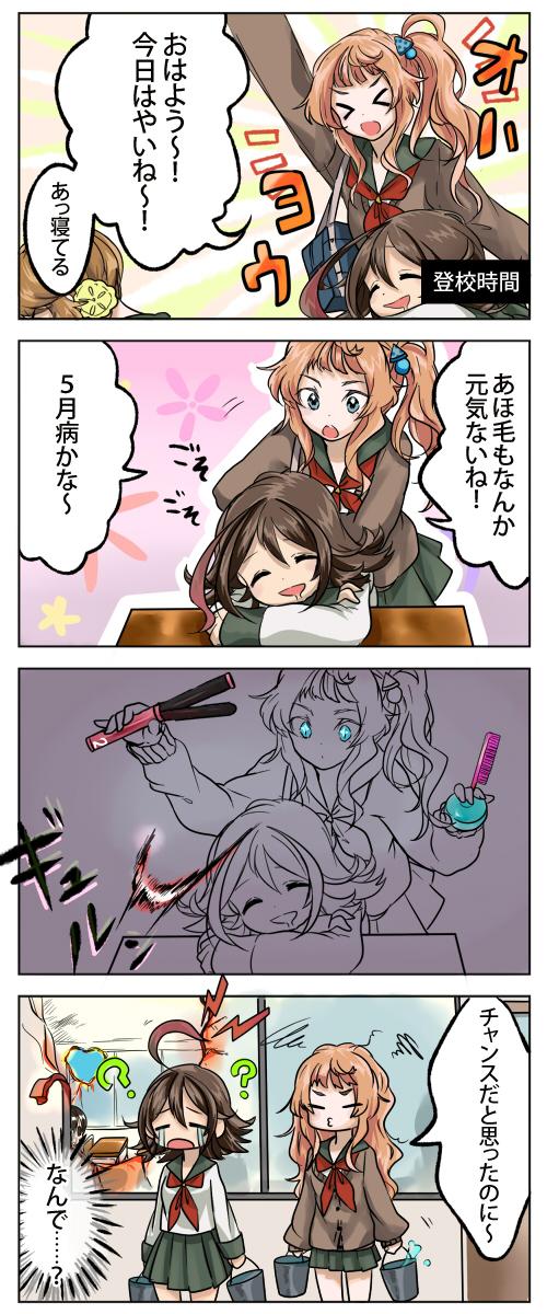 光線花火ちゃん8