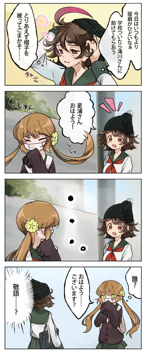 光線花火ちゃん12
