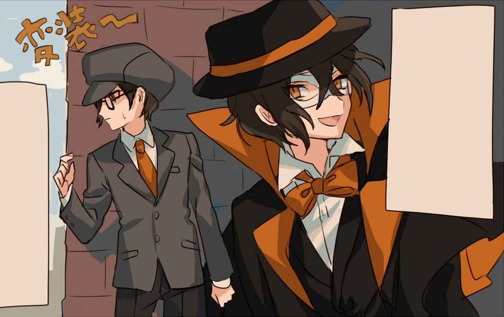 シエスタ探偵 14