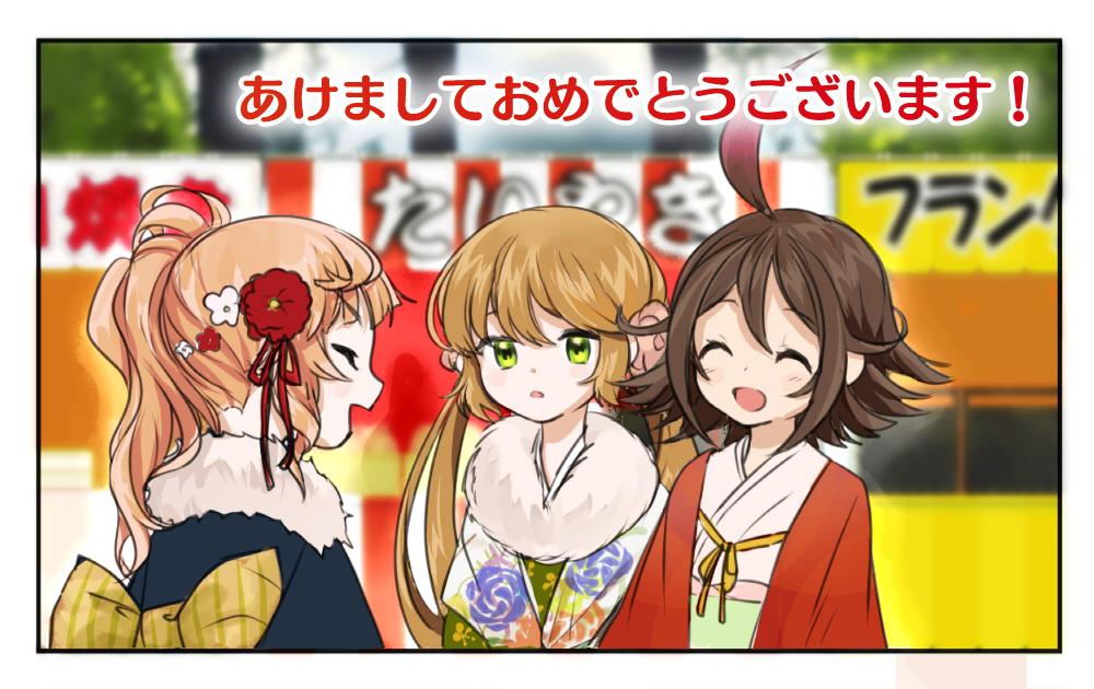 光線花火ちゃん13