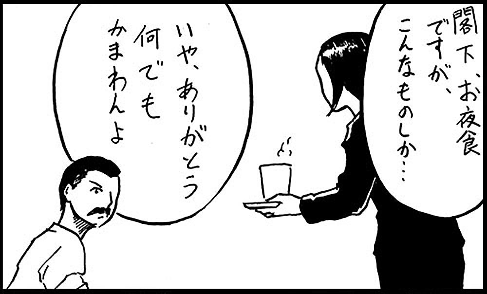 熱き前線~手間工作~