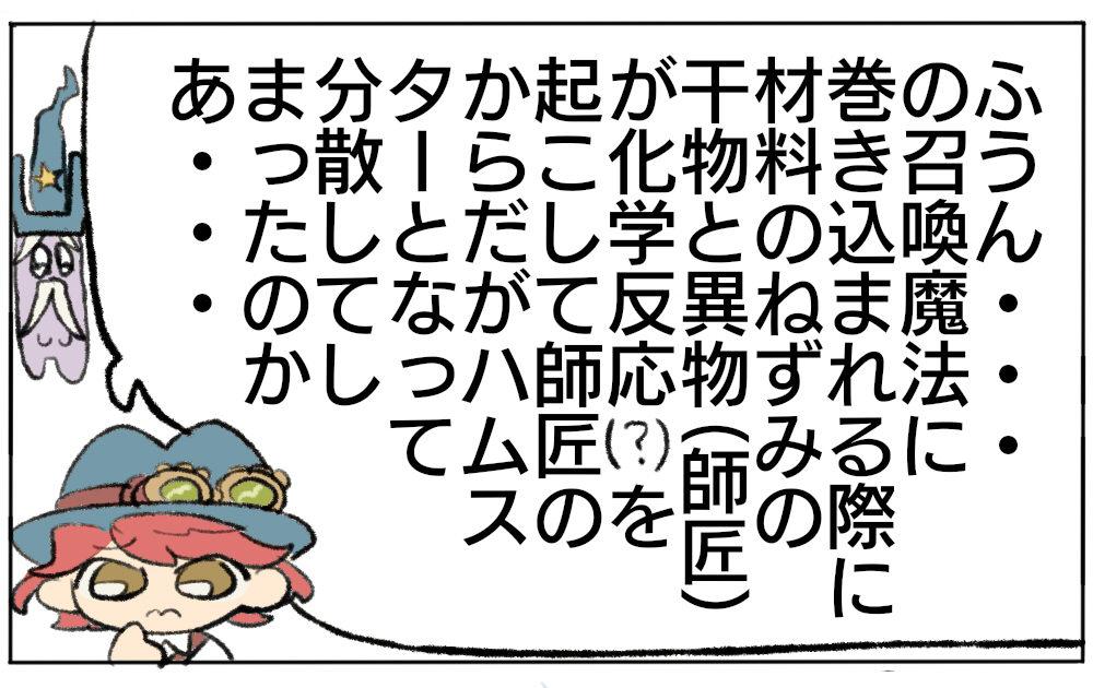 マジカル☆ハムスター③