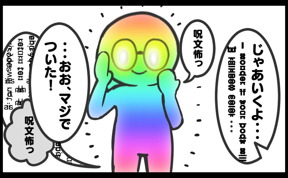 ホワイトなDAY -カラフルなエターナル-