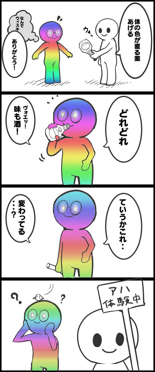 ホワイトなDAY -カラフルなエターナル③-
