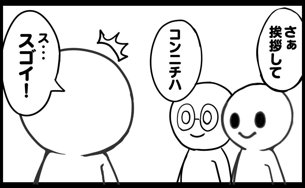 ホワイトなDAY-ドッペルなゲンガー-