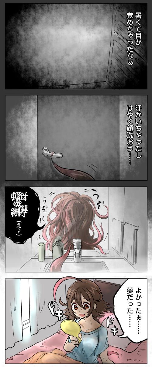 光線花火ちゃん23